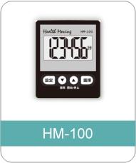 HM-100