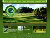 台灣職業高爾夫球協會